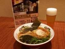 ビール&ラーメン(イメージ)