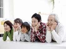 """☆三世代""""たび""""応援☆家族みんなにそれぞれ選べる特典付き♪【1泊2食】"""