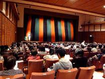 3/11・12泊限定!5組様だけのスペシャル企画!!伝統芸能会館じょうはな座で「シネマ歌舞伎」観覧