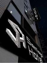 「サンチャゴホテル」の看板が目印です!