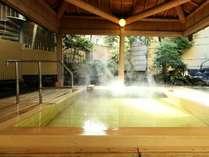 高野槙露天風呂。熱海の名湯『藤沢湯』美肌の湯:ナトリウム・カルシウム・塩化物温泉