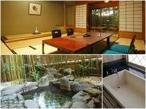 露天風呂付和室10畳 禁煙室。庭にお一人様用の温泉露天風呂がございます。