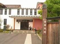 笹屋旅館◆じゃらんnet