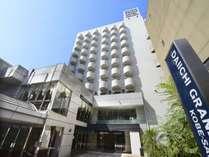 第一グランドホテル神戸三宮
