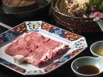 ■別館■【夕食グレードUPプラン】~とろける舌触り、特選ご当地牛を味わう~「山形牛すきしゃぶ鍋」会席膳