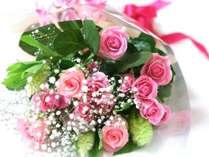 ■本館■【卒業・入学お祝いプラン】~新しい門出をご家族・お友達同士でお祝い~特典付