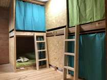 ゲストハウスだるま=素泊まりプラン= トイレ・シャワー・洗面共用、全室禁煙、Free WiFi、冷暖房完備!