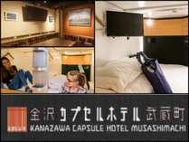 【スタンダード素泊まりプラン】2017年7月OPEN☆和テイストの新しいホテルでゆったり過ごす。