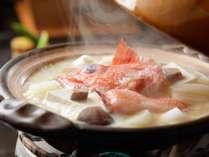 ■和会席「萌木膳」お料理一例/北海道産のめんめ(きんき)を使った、鄙の座ならではの深い味わい。