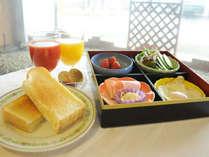*【選べるヘルシー朝食】洋食セットメニュー。朝は軽く済ませたい方へ、品数少なめの充実メニュー