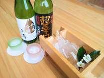 【じゃらん限定】奈良の地酒が付いた嬉しい特典付♪じゃらん限定特別プラン(1泊2食付)