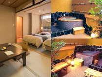 人気の温泉・露天風呂付客室(浴槽:角型と丸型の一例)シャンプー・トリートメントなど潤い豊かな馬油