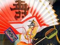 【初詣&なにわ初歩きにも好立地】ホテルニューオータニ大阪 朝食付新春宿泊プラン