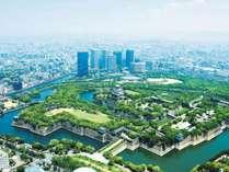 大阪ビジネスパークは緑豊かな大阪城公園に隣接