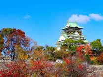 大阪城が、お庭です