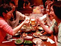 【グループ企画】女性にも大人気♪飲み放題付きプラン(1泊2食付)