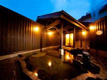 【露天風呂】竹林の湯(男湯)露天風呂&うたせ湯付