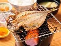 【和洋の簡単朝食おかわり自由】『大好評♪地元の鯵干物が朝食で食べられます♪