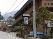 山田温泉 風景館