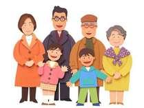 【家族割】 お子様歓迎♪ 最大5,000円割引き! ちょっと嬉しいプチお土産付き☆ ファミリープラン