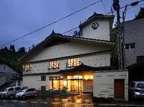 松之山温泉 和みの宿 玉城屋旅館