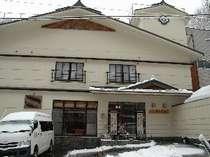 松之山温泉 和みの宿 玉城屋旅館 (新潟県)