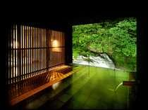 2010年4月リニューアルオープン♪絶景の露天風呂「瀧美の湯(たきみのゆ)」♪