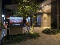 ランドーレジデンシャルホテル福岡 外観