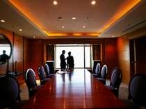 【会議室・宴会場】少人数の会議や会食などに最適なダイニング・サロン