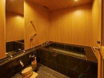 【和室スイート】洗い場のあるバスルーム