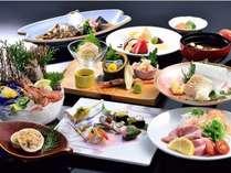 【じゃらん限定】 能登キュイジーヌ粋(いき)コース ◆旬の高級食材を使った創作和食♪ ポイント10%!