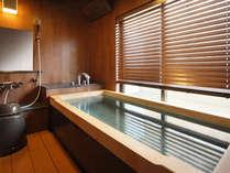 ◆八番館眺望風呂付和洋室:鬼怒川を眺められるお風呂です