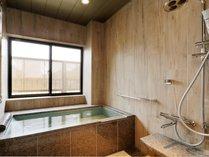 ◆スーペリア和洋室(御影石風呂)