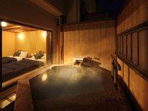 ◆八番館露天風呂付き客室(一例)