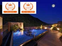 ◆じゃらんnetランキング2018 売れた宿大賞 泊まって良かった宿大賞(夕食)受賞