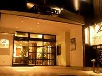 ホテル アベスト 高知◆じゃらんnet
