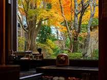 露天風呂(秋) お風呂から見る秋の風景