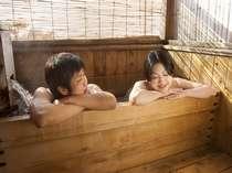 お部屋の露天風呂なら、お好きな時間に温泉をお楽しみいただけます。