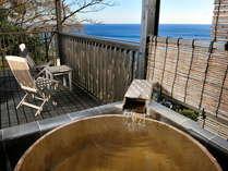 オーシャンビュウの海の庭の露天をお楽しみ下さい!