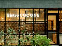 2020年春リニューアルオープン★レストラン「Bistro COCONE」