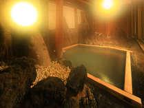 大浴場「木造の湯 雅」の露天風呂