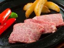 【12月1月限定◆近江牛ステーキコース】日本三大銘柄牛のひとつ 近江牛を熱々の鉄板で 高級グラスワイン付