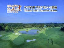 ≪当日プレー≫ゴルフ旅行大満喫!ホテルランチ付きゴルフプラン!夕食は『ナチュラルフレンチフルコース』