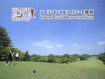 ≪当日+翌日プレー≫ゴルフ旅行大満喫!ホテルランチ付ゴルフプラン!夕食はナチュラルフレンチフルコース