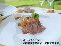 フルコース料理イメージ