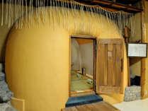 """【かま風呂】非常に珍しい「日本古式のサウナ」温度があまり高くなく、""""ゆったりと""""ご堪能いただけます"""