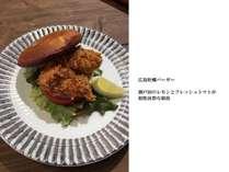 【おいしい!!広島!尾道】リフレッシュ♪ OPEN記念100円UPで朝食付