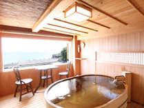 【展望貸切檜風呂】伊豆海洋深層水(小判型)約40分間貸切に♪*
