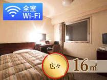広々16平米 全室Wi-Fi