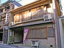 当館は京都駅から徒歩10分の旅館です